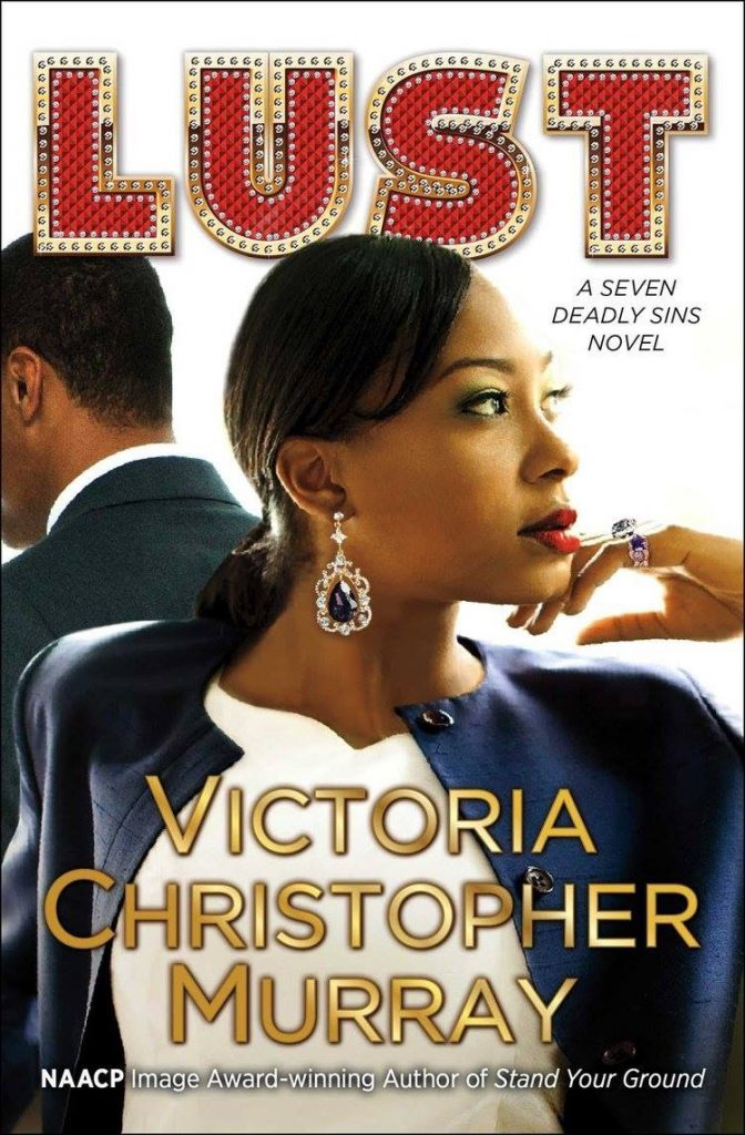 Lust book cover by Victoria Christopher Murray